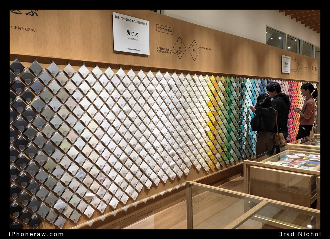 G.Itoya stationary store in Ginza, papers on display.