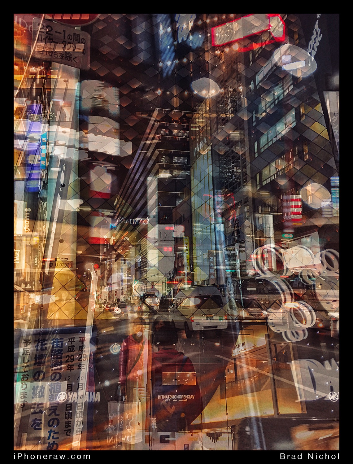 Composite image, Ginza strip, neon lights and cars, modern architecture.