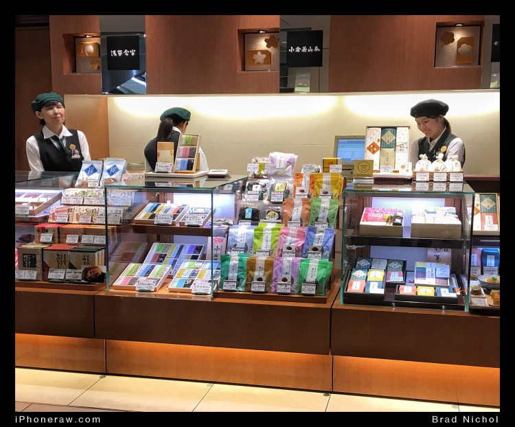 teashop in Mitsubishi department store, three staff, fancy packaging.